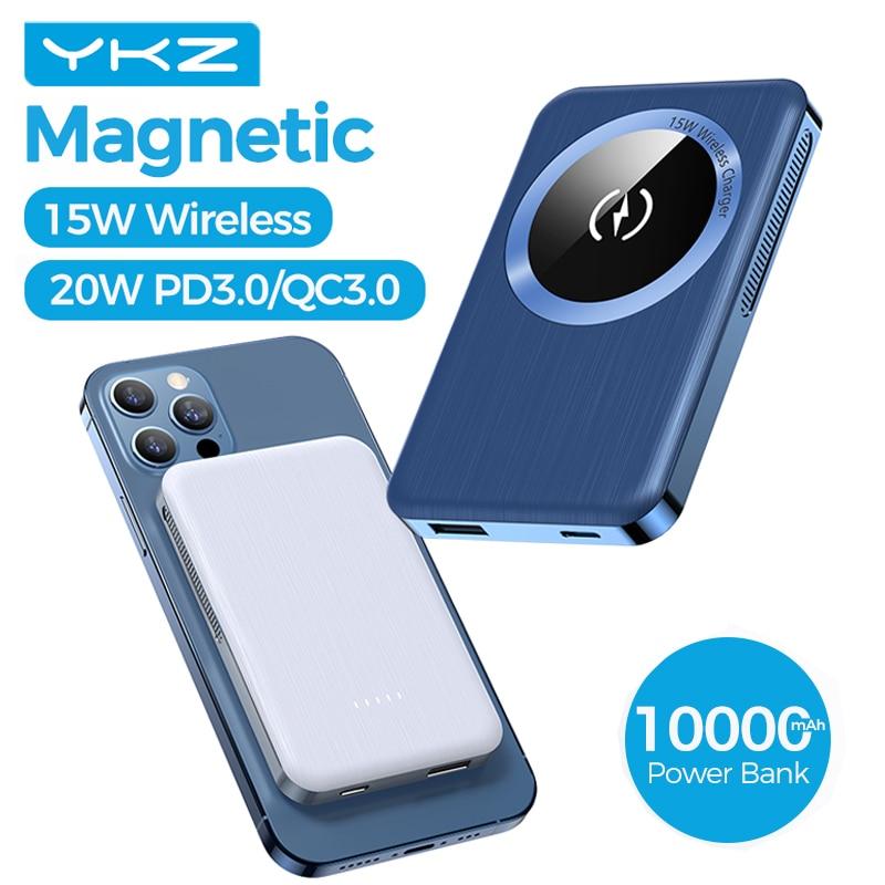 YKZ Магнитный Беспроводной Мощность банк 10000 мАч Универсальный внешний резервный аккумулятор от Батарея мобильный телефон зарядное устройс...