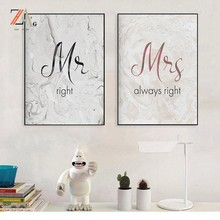 Romantic Mr. and Mrs. Poster Decorative Prints Painting on Canvas Wall Art Master Couple Decorating the Room Wedding Decoration