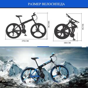 """Image 5 - Wolfs fang Bicicleta de Montaña plegable, 21 velocidades, 26 """", frenos de disco dobles"""