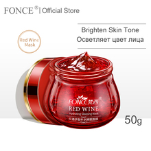 цена на Korean Red Wine Essence Facial Mask 100g Whitening Cream Moisturizing Night Cream Anti Aging Brighten Face Sleeping mask