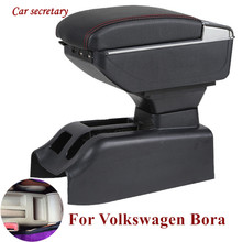 For Volkswagen Bora Golf 4 Armrest Box Central Store Content Storage Box Cup Holder Ashtray Console Arm PU Leather Car Styling armrest for renault logan 2004 2019 car arm rest central console leather storage box ashtray accessories car styling