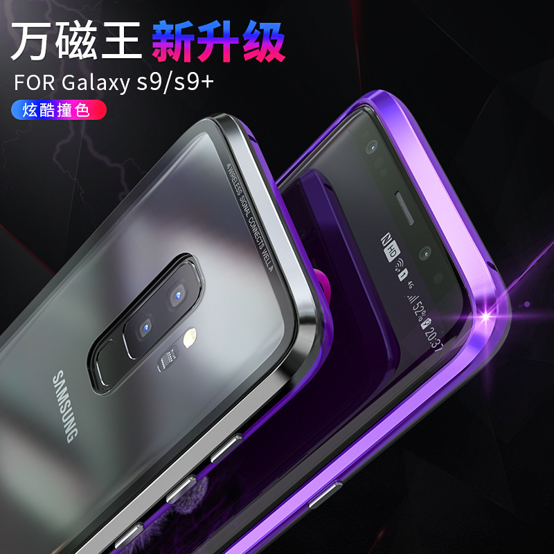 Heißer Verkauf SAMSUNG Magneto Telefon Fall S9 Metall Rahmen Transparent Zurück Abdeckung S8plus Mode Schwert
