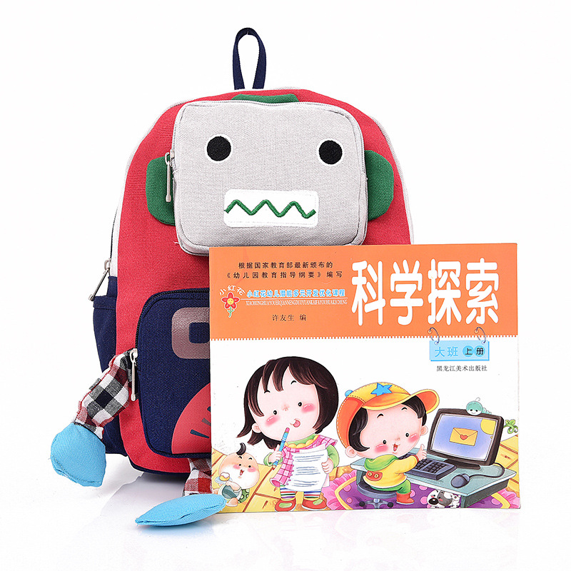 New Style CHILDREN'S Cartoon Cute Kindergarten Backpack Canvas Robot Image Baby Backpack Customizable Logo