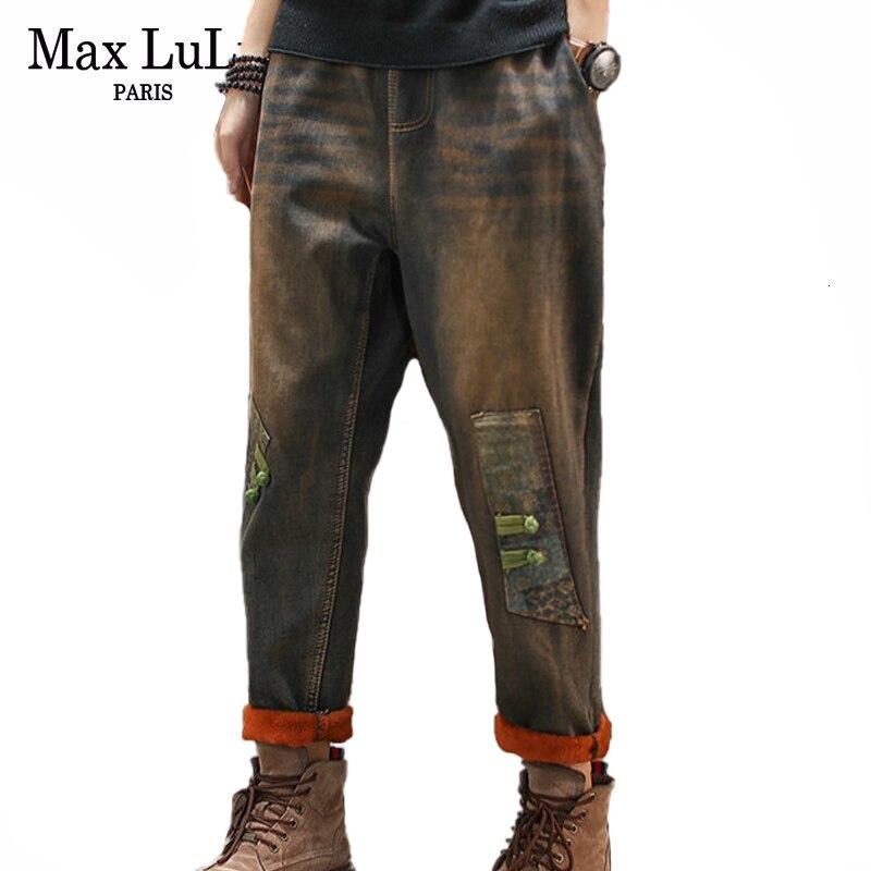 Max LuLu 2019 Korean Brand Fashion Ladies Warm Fur Denim Trousers Womens Vintage Patchwork Jeans Loose Casual Winter Streetwear