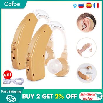 Cofoe BTE Aparaty słuchowe Wzmacniacz dźwięku ucha Narzędzie do pielęgnacji uszu Akumulatorowy regulowany aparat słuchowy dla osób starszych pacjentów z ubytkiem słuchu 2 regulowane kolorystycznie aparaty słuchowe tanie i dobre opinie Chin kontynentalnych Cofoe Mini Behind the Ear Hearing Aids skin metal 1 hour 48 hours Rechargeable 4 5cm 3 Set