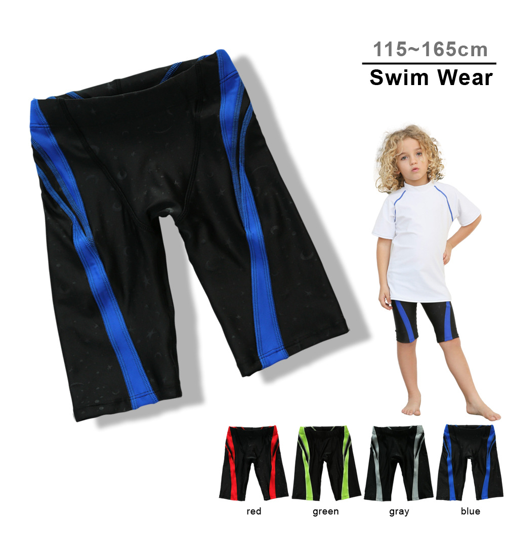 New Style Children Swimming Trunks Japanese-style Korean-style Splicing Type Two-piece Swimsuits Beach Practice Swimming Diving