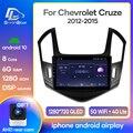 Автомобильная Мультимедийная система Prelingcar, автомагнитола на Android 10 для Chevrolet Cruze J300, J308, 2012-2015, с GPS-Навигатором, без DVD, типоразмер 2 Din