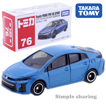 Takara Tomy TOMICA TOYOTA PRIUS PHV GR SPORT Car Scale 1/65 Hot Pop Kids Toys Motor Vehicle Diecast Metal Model New image