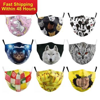 Zawaland Fashion Children's Cute Cartoon unicorn Print Masks Polyester Protective PM2.5 Dust-Proof Anti-Fog Mouth Cover Washable