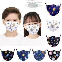 Cute Mask Anonymous Face Halloween Cosplay Protectoras Child for Girl Kids Caretas