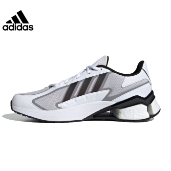 Original New Arrival Adidas Men's Running Shoes Sneakers 1