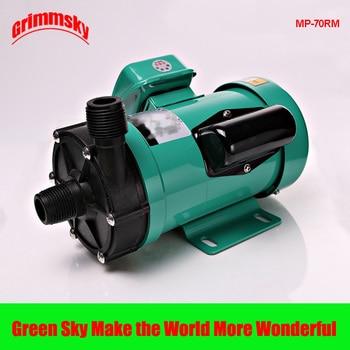 MP-70R 220V/380V 50L/Min plastic acid resistance magnetic drive pump mp 30r 110v 220v 16l min plastic acid resistance magnetic pump