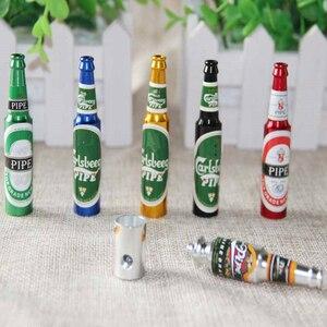 Мини-пивные smok металлические трубки, портативная креативная трубка для курения, трубки для табака в форме травы, Подарочная шлифовальная ма...