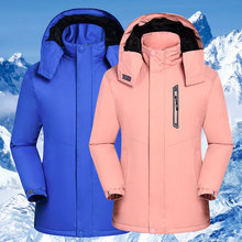 Winter jacket women/men ski suit Plus velvet thickening plus size Outdoor windproof warm and cold Crease proof ski suit