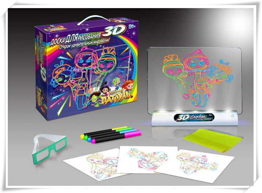 3D CHILDREN'S Drawing Board Magic 3D Drawing Board Science Puzzle Drawing Board