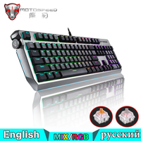 Motospeed CK80 RGB Gaming Mechanical Keyboard LED Backlight Gold/Silver switch USB Wired Metal Panel for Desktop Computer gamer