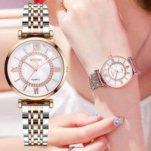 Часы наручные женские кварцевые с сетчатым браслетом под розовое