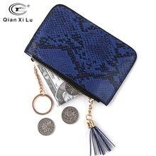 Qianxilu новая женская короткая повседневная сумка на молнии