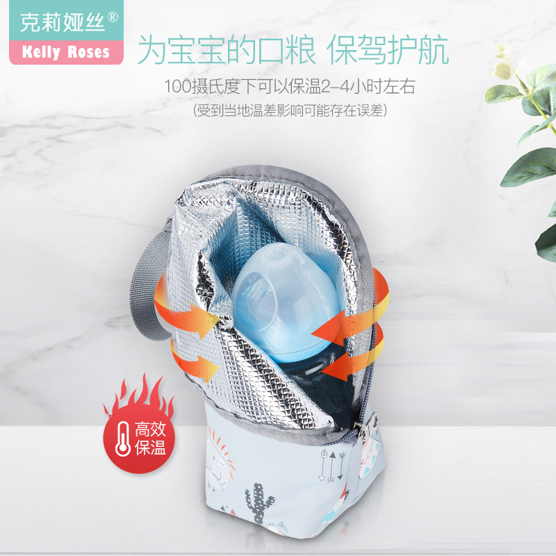 Bottle package insulation bag Travel supplies baby care