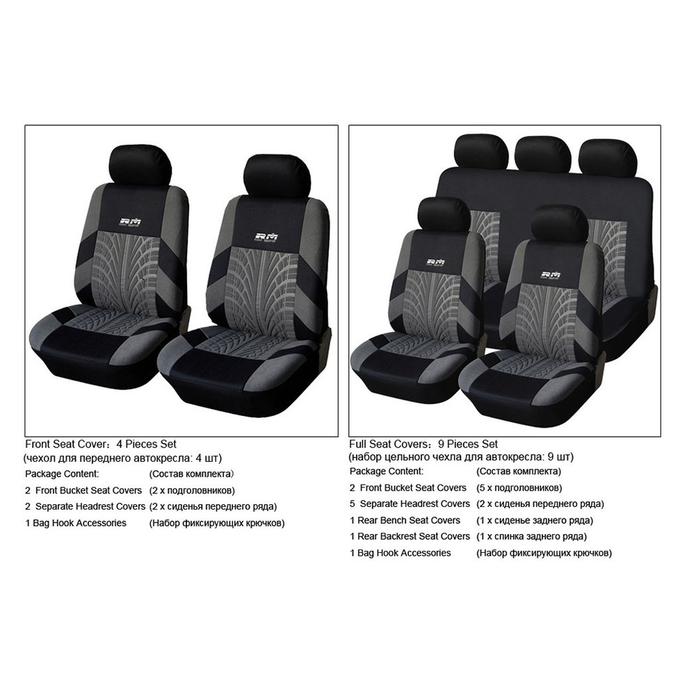 4pcs/9pcs Hot Sale Universal Car Seat Cover Fit Most Cars With Tire Track Detail Car Styling Seat Protector