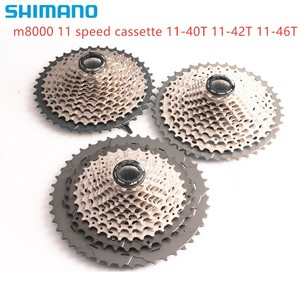 Image 1 - Shimano Cassette de CS M8000 DEORE XT para bicicleta de montaña, 11S, M8000, 11 40T, 11 42T, 11 46T, 40T, 42T, 46T