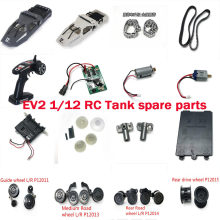 EV2 1/12 RC Tank spare parts motor shell track Guide wheel fixing Circuit board wave box steering gear(China)
