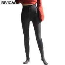 BIVIGAOS женские колготки осень-зима из чесаного хлопка свободного покроя теплые колготки нижнее белье эластичные колготки с высокой талией Серый черный