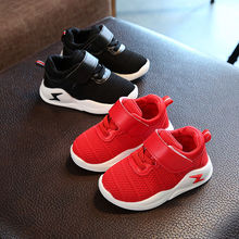 цены Baby casual shoes Hook&Loop fashion solid mesh baby sneakers cool leisure hot sales girls boys flats high quality footwear