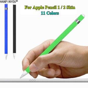 Ультратонкий металлический стикер для Apple Pencil 1/2, матовая защитная пленка для защиты от царапин