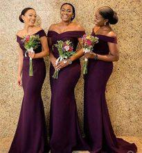 Фиолетовые платья подружки невесты с русалочкой; Новинка 2020
