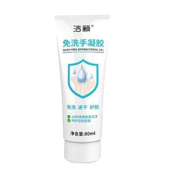 1Pc Refreshing Hand Gel Antibacterial Gel Hand Sanitizer Disposable Hand Sanitizer disinfection