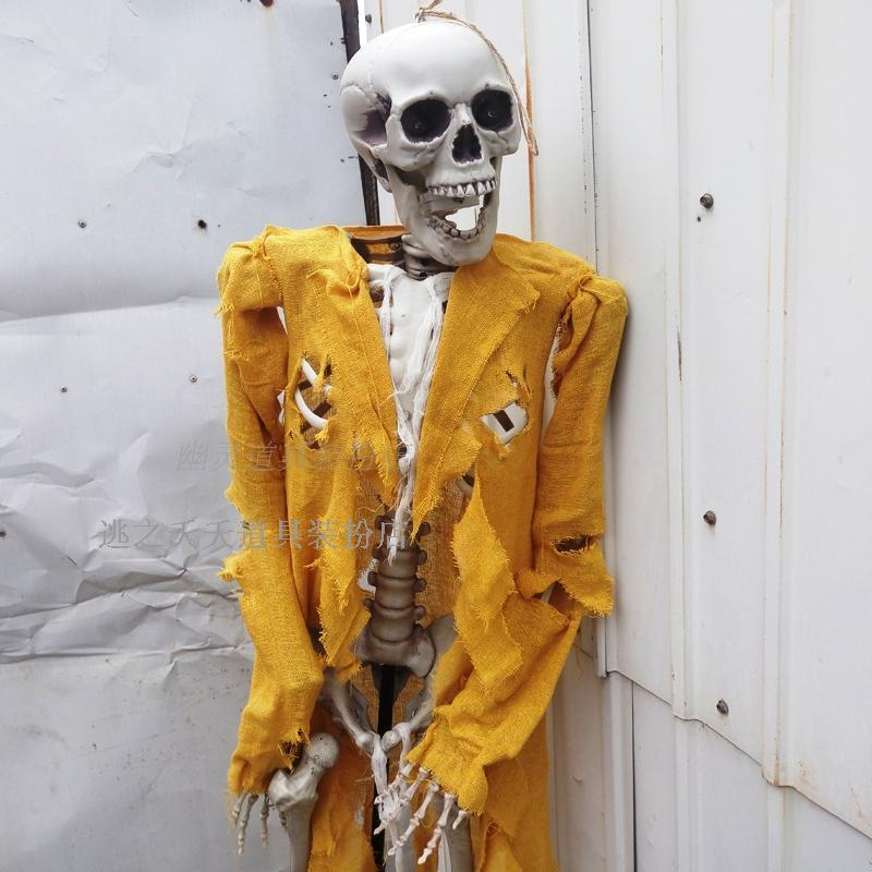 Halloween Skeleton Tool Holiday Party Accessories room escape Holiday Tricky Gadget Kit Terror Plastic Halloween Skeleton