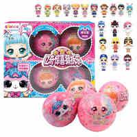 4pcs/lot EAKI Original Surprise Doll Ball Toy LOL Princess dress up dolls Popular Toys kids children birthday christmas gift