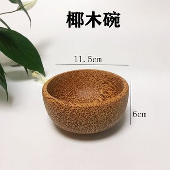 Hainan coconut wooden bowl coconut shell product wooden solid wood bowl salad bowl fruit plate special product image