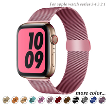 Milanese loop strap For Apple Watch 5 4 band 44mm 40mm iwatch 3 2 band 42mm 38mm link bracelet stainless steel watch Accessories стоимость