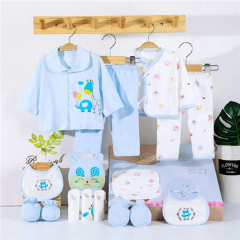18 Piece/lot Newborn Baby Gift Set Combed Cotton Clothes Infant Girl Rompers Pure Suits Soft Autumn Boys Clothing Without Box - 18pcs-B, Newborn