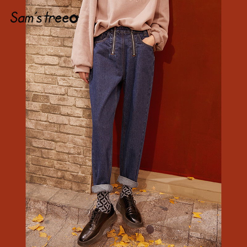 SAM'S TREE Blue Solid Minimalist Style Washed Straight Jeans Women 2020 Spring Pure Zipper Waist Casual Ladies Daily Trousers