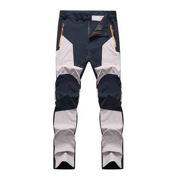 Hiking Pants Windproof Waterproof Wear-resistant Breathable Elastic Outdoor Mountaineering Camping Trousers Autumn Winter 11111 - DISCOUNT ITEM  38% OFF Sports & Entertainment