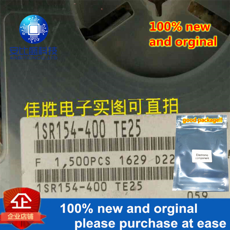 30pcs 100% New And Orginal 1SR154-400 DO214AC Silk-screen 14 In Stock