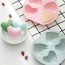 4 ячейки креативные силиконовые формы в форме сердца для торта