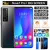 New Global Version Nova7Pro Smartphone 7.2Inch 5000mAh 8+512G Support Face Unlock Dual SIM 4G 5G Network Android Cellphone