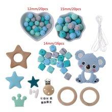 Diy Детский Прорезыватель игрушка слингобусы силиконовые браслеты