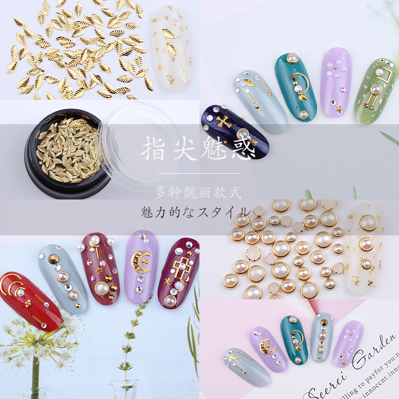 2019 New Style Nail Ornament Gold And Silver Tin Foil Online Celebrity Flat-bottomed Diamond Gold Thread Symphony Covered Edge P