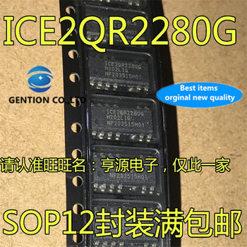 5Pcs ICE2QR2280 ICE2QR2280G  BSOP12 Off line switch chip in stock  100% new and original