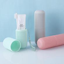Коробка для зубной щетки в полоску ванной комнаты простой однотонный