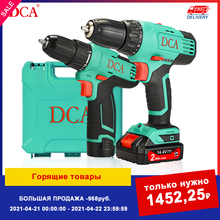 Drill-Machine Battery-Screwdriver Hand-Power-Drill-Set-Tool-Kit Electric-Drill Ice-Screws