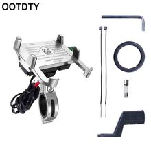 Metal Motorcycle Waterproof Cell Phone Holder Motorbike Handlebar Mirror Phone Stand with QC 3.0 USB Charger Socket Mount