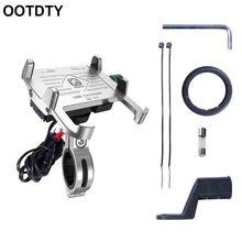 금속 오토바이 방수 휴대 전화 홀더 오토바이 핸들 바 미러 전화 스탠드 QC 3.0 USB 충전기 소켓 마운트