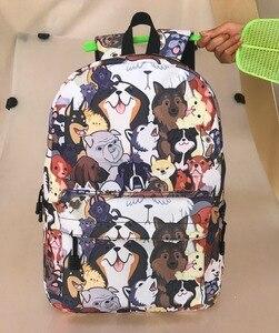 Image 2 - Mochila escolar Kawaii con diseño de cachorros para niños, morral escolar con diseño de Pug / Bulldog / Bull Terrier