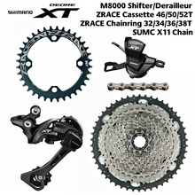 DEORE XT M8000, SL M8000 11 R + RD M8000 11 + ZRACE קלטת + SUMC שרשרות + ZRACE BCD104 Chainrings. 1x11s 5kit Groupset